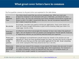 great cover letters great cover letters