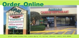 target hours black friday sanford fl cheng u0027s chinese restaurant order online lake mary fl 32746