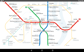 Philadelphia Subway Map Kyiv Subway Map 2017 Android Apps On Google Play