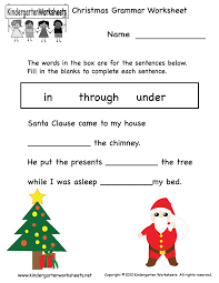 christmas worksheets printables u2013 happy holidays