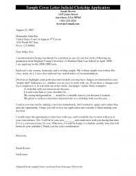judicial clerkship cover letter sample guamreview com