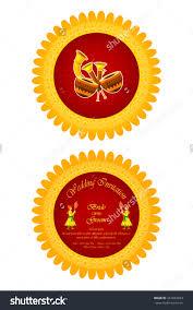 Wedding Invitation Cards Hindu Hindu Wedding Invitation Vector Popular Wedding Invitation 2017