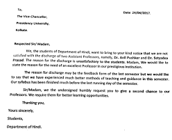 thanksgiving letter to colleagues presidency university terminates two members of faculty for