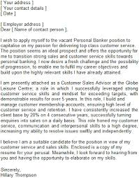 personal banker resume objective seo expert cover letter