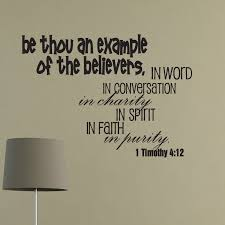 be thou an example of the believers ii religious quote wall be thou an example of the believers ii religious quote wall sticker decal a