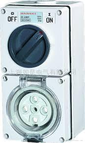 clipsal waterproof combination switch socket shall 56cv mainaiks