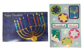 cheap holiday envelope seals find holiday envelope seals deals on