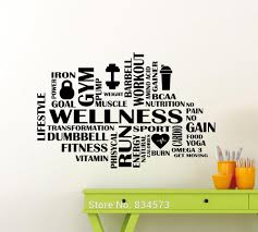 compare prices on fitness world online shopping buy low price mad world gym wellness word cloud fitness wall art stickers wall decals home diy decoration