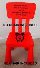 red stools for children ebay