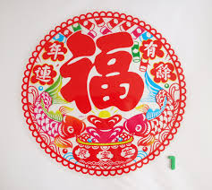 chinese new year home decorations traditional chinese red fook static film sticker sweet home