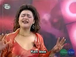 Asian Karaoke Meme - ken lee know your meme