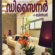 home design magazine in kerala designer magazine malayalam clouds architecture house floor plans 3d