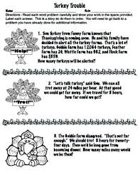 turkey math word problems for 4th grade common aligned