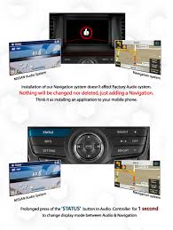 nissan pathfinder brochure australia nissan r52 pathfinder audio touch gps navigation integrated map