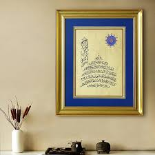 wedding gift quran islamic calligraphy ayat al kursi quran verse wall islamic weddin