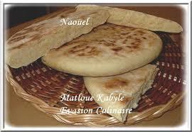 recette de cuisine kabyle matloue kabyle