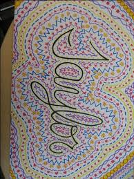pattern art name 379 best name art beginning of year images on pinterest art