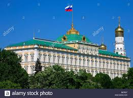 Russian Czar Flag The Russian Flag Flying Over The Grand Kremlin Palace In Moscow
