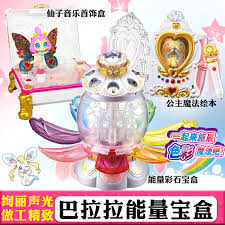 usd 21 67 the little magic fairy music jewelry box energy color