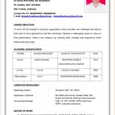 job resume formats admin assistant cover letter format of