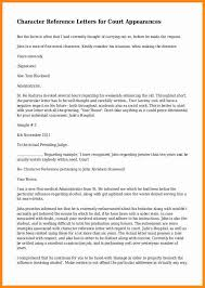 child custody letter template character reference letter for