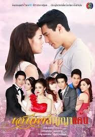 best drama year in review best 2014 thai dramas i watched it s my world