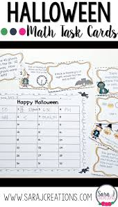 halloween math halloween bash sara j creations