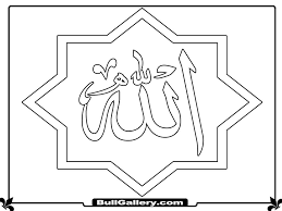 new boy coloring pages 34 with additional line drawings with boy