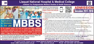 liaquat national hospital u0026 medical college