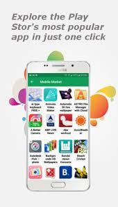 mobile market apk appvn mobile market 3 2 apk android 4 0 x sandwich