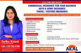 sarika katyal registered insurance broker opening hours