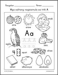 titik a filipino worksheets pinterest filipino proper nouns