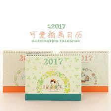 Small Desktop Calendar Free China Chinese Calendar China Chinese Calendar Shopping Guide At
