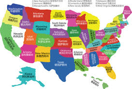 united states map vector united states map