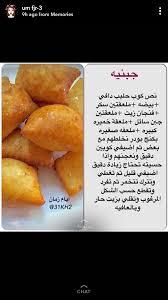 cuisine batna pin by aures batna on gateau food