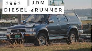 lexus v8 engines for sale in kzn 1991 toyota hilux surf ssr x 5 speed turbo diesel jdm import youtube