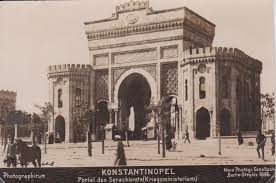 A History Of Ottoman Architecture Architecture And Late Ottoman Historical Imagination