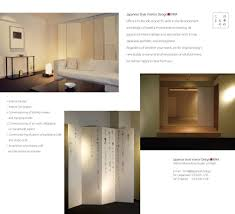 japanese style interior design kima