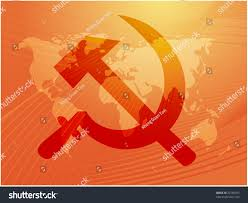Russian Flag With Hammer And Sickle Soviet Ussr Hammer Sickle Political Symbol Stock Illustration