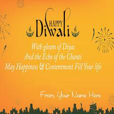 diwali msg greeting card name wishes image
