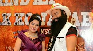 ram rahim wanted adopted daughter honeypreet to stay with him in