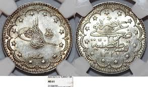 Ottoman Silver Coins by Turkey Ottoman Empire Muhammad V Ag 5 Kurush Ah 1327 2 Ad