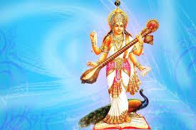 Saraswati Puja Invitation Card Maa Saraswati U2013 Latest Festival Wishes And Greeting Nice Hd Wallpaper