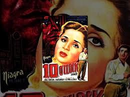 film rhoma irama full movie tabir kepalsuan 10 o clock youtube