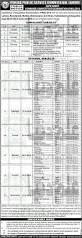 pcs pms exams date sheets 2017