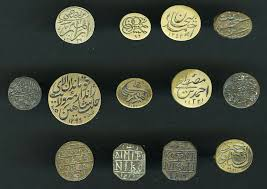 Ottoman Seal Islamic Seal Matrices In The Library Philatelic