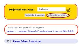 Kamus Bahasa Inggris Kamus Bahasa Inggris Dan Indonesia Aplikasi Pendidikan Menengah