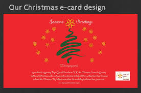 christmas e cards launched nepal youth foundation