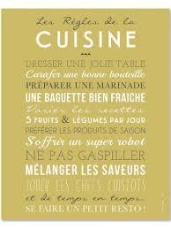 affiche cuisine affiche les regles de la cuisine curry 40x50 cm mon petit plus