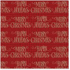 merry foil wrapping paper roll 25 sq ft